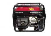 Electric generator EG4500 - 4,5kW small picture